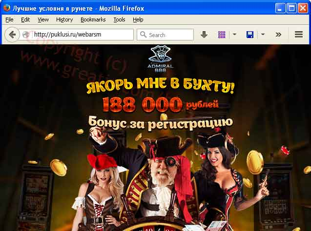 Remove puklusi.ru virus ads