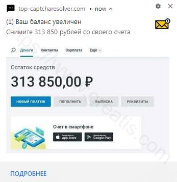 Remove TOP-CAPTCHARESOLVER.COM pop-up ads